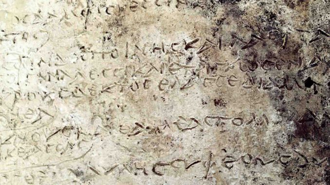 Ancient Greek Tablet of Homer's Odyssey Unearthed at Olympia Jul 10, 2018
